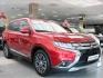 Mitsubishi Outlander 2,0 i CVT 4WD Intense Nový Vůz