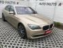 BMW Řada 7 750 LI XDRIVE INDIVIDUAL,ČR.