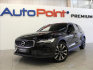 Volvo V60 2.0 D4 AT AWD Cross Country