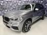 BMW X5 30d xDrive M-SPORT,M-ADAPTIVE,